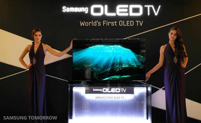 samsung smart tv oled