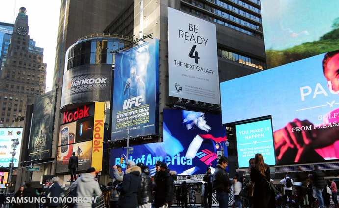 Meet The Next GALAXY at Times Square NY