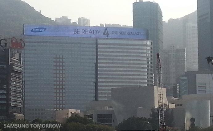 the next galaxy at Hong Kong image