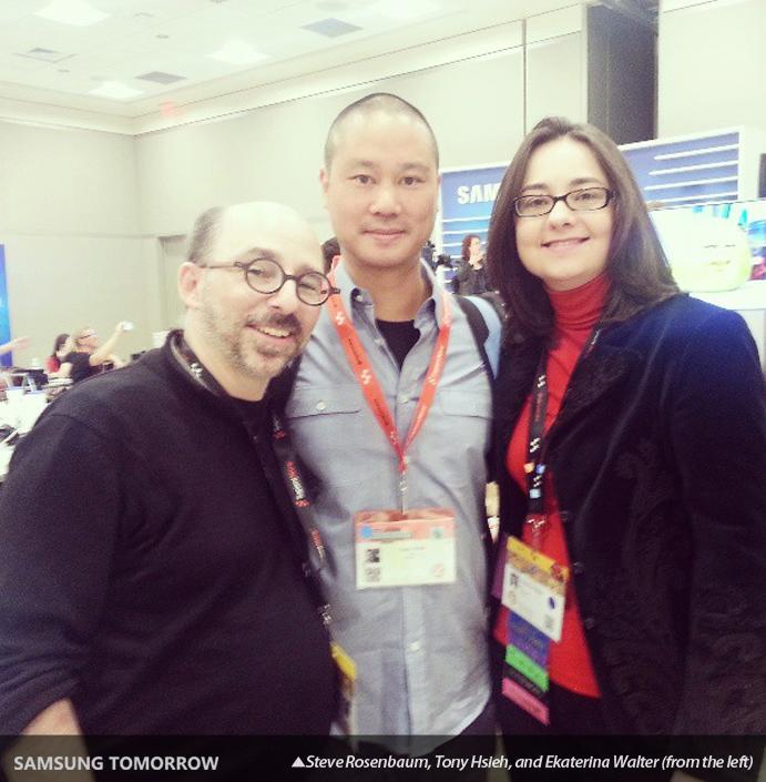 Steve Rosenbaum & Tony Hsieh, ekaterina walter
