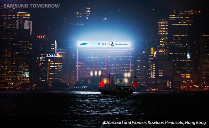 The Next GALAXY_Harcourt and Pioneer, Kowloon Peninsula, Hong Kong