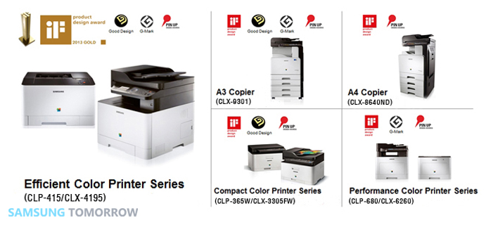 printer series
