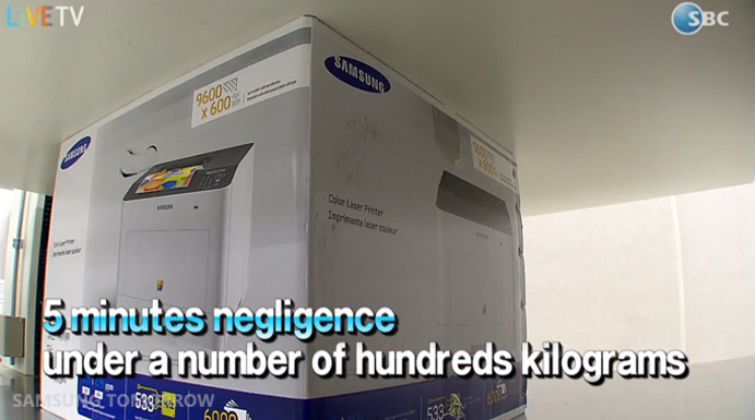 5 minutes negligence under a number hundreds kilogram