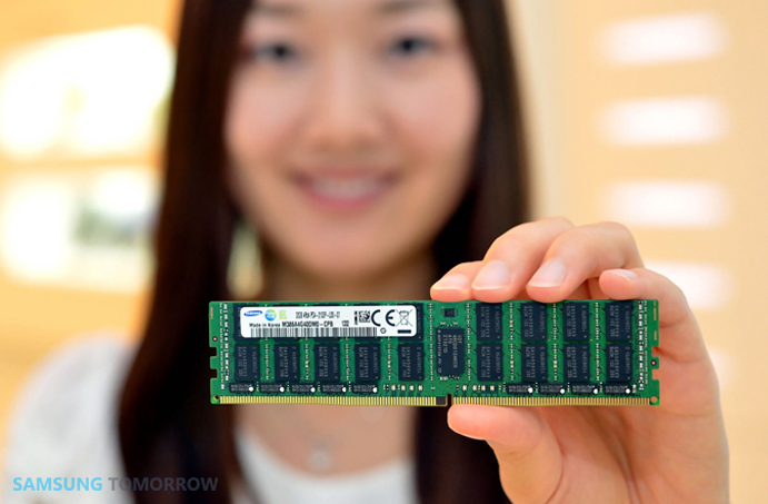 The most advanced DDR4 memory