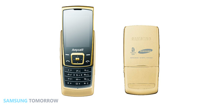 5. 2008 Beijing Olympic Games Phone- E848 (2008)