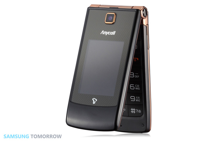 Samsung Anycall Wise Classic