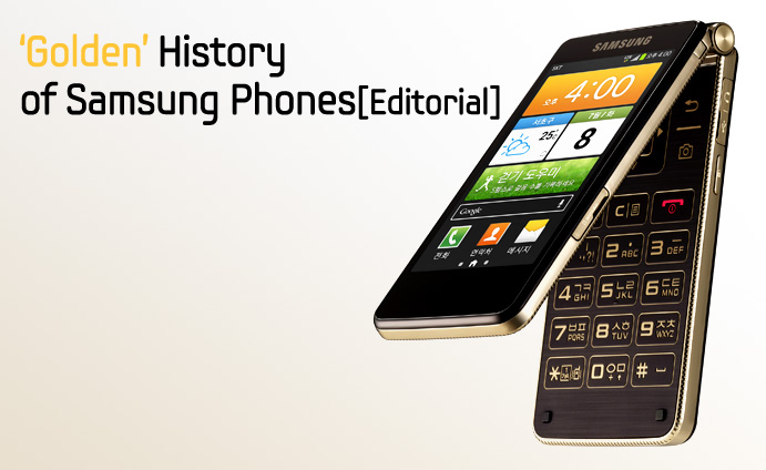 introduction samsung history The samsung group is a korean-based conglomerate that is among the world's largest and most successful companies samsung had sales of $174 billion dollars worldwide in 2007, despite a sharp downtown in the asian markets.