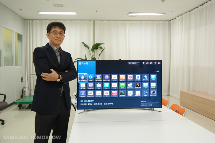 KwangKee, Lee, Senior Vice President, Service Platform, Visual Display, Samsung Electronics