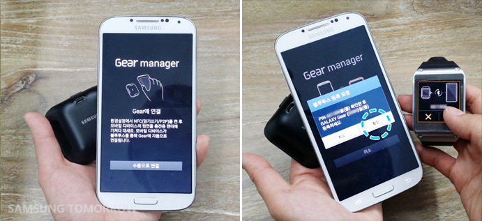 This is How You Pair Your Galaxy Gear to Galaxy S4 – Samsung