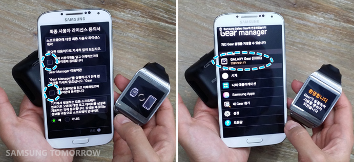 This is How You Pair Your Galaxy Gear to Galaxy S4 – Samsung Global