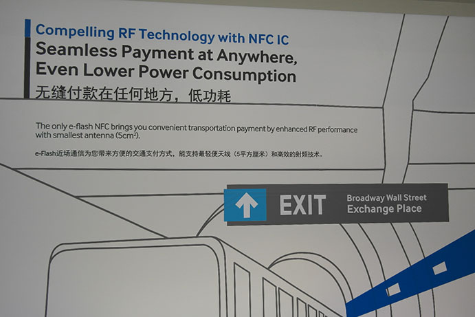 RF and NFC Technology of Samsung