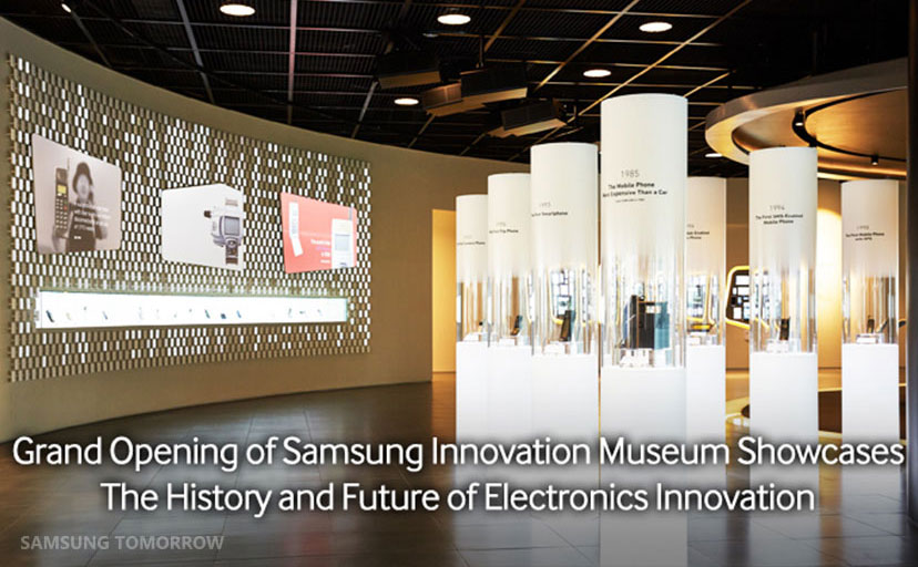 Grand Opening Of Samsung Innovation Museum Showcases The History And