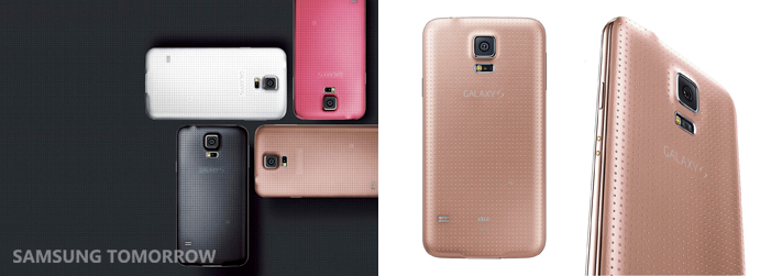 Galaxy S5 Explained Everything Up To Now