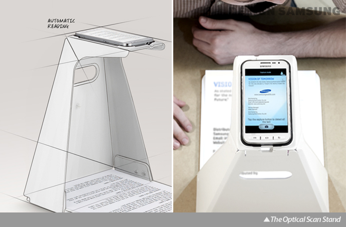 Galaxy Core Advance - The Optical Scan Stand