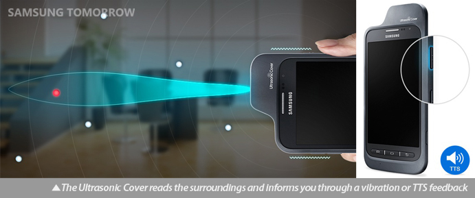 Galaxy Core Advance - The Ultrasonic Cover