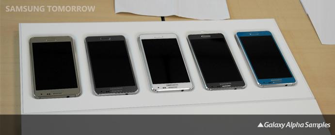 Galaxy Alpha Samples