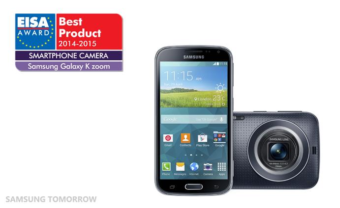 Galaxy K zoom - EISA Award