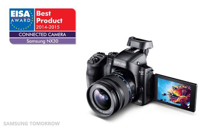 SMART CAMERA NX30 - EISA Award