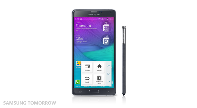 Assitant Menu feature of the Galaxy Note 4