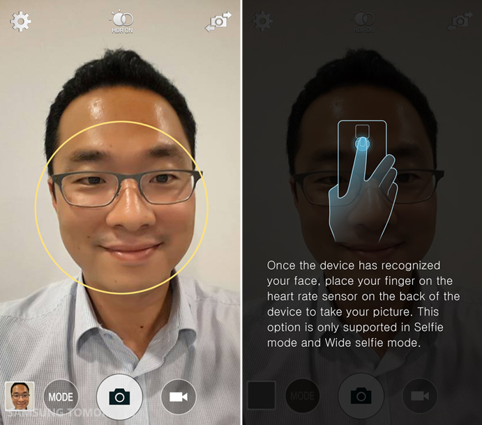 Take an anti-shake selfie using the HRM sensor