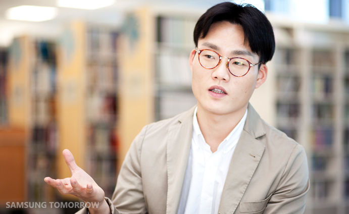 JaeMin Lee, Refrigerator Designer at Digital Appliances Division, Samsung Electronics