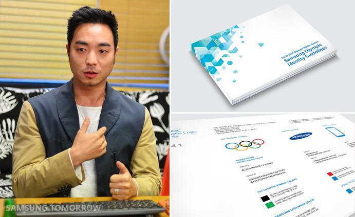 Jaeyong Jang and Samsung guide book of Sochi 2014 Winter Olympics designed by 'VEIG'