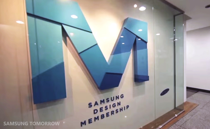 Samsung Design Membership space (entrance)
