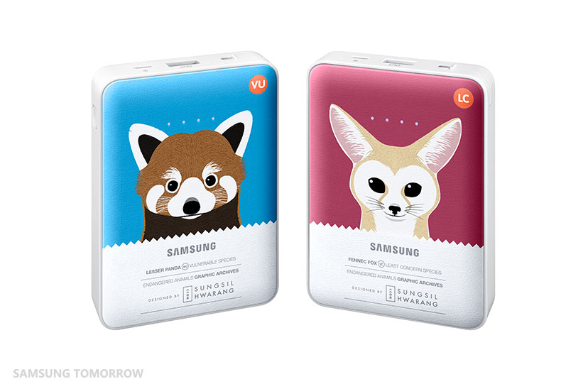 Samsung Electronics Releases New Animal Edition Battery Pack