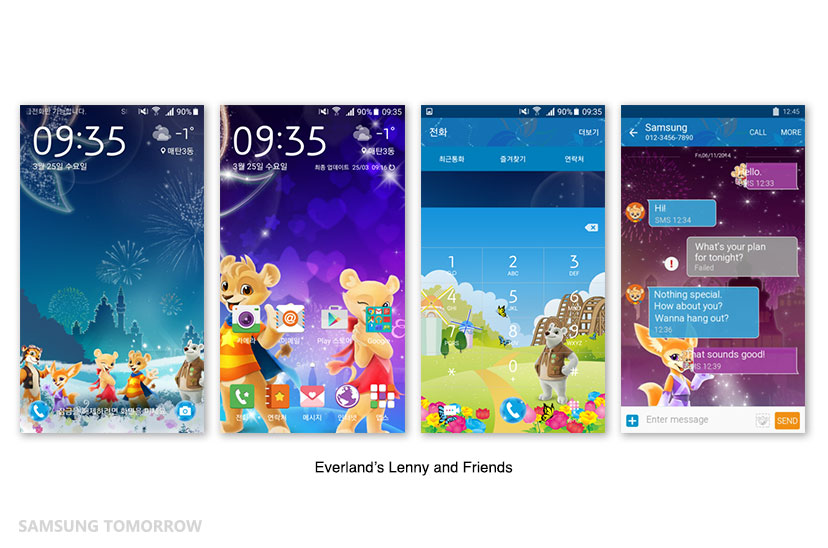 GalaxyS6_Everland_Theme_Main
