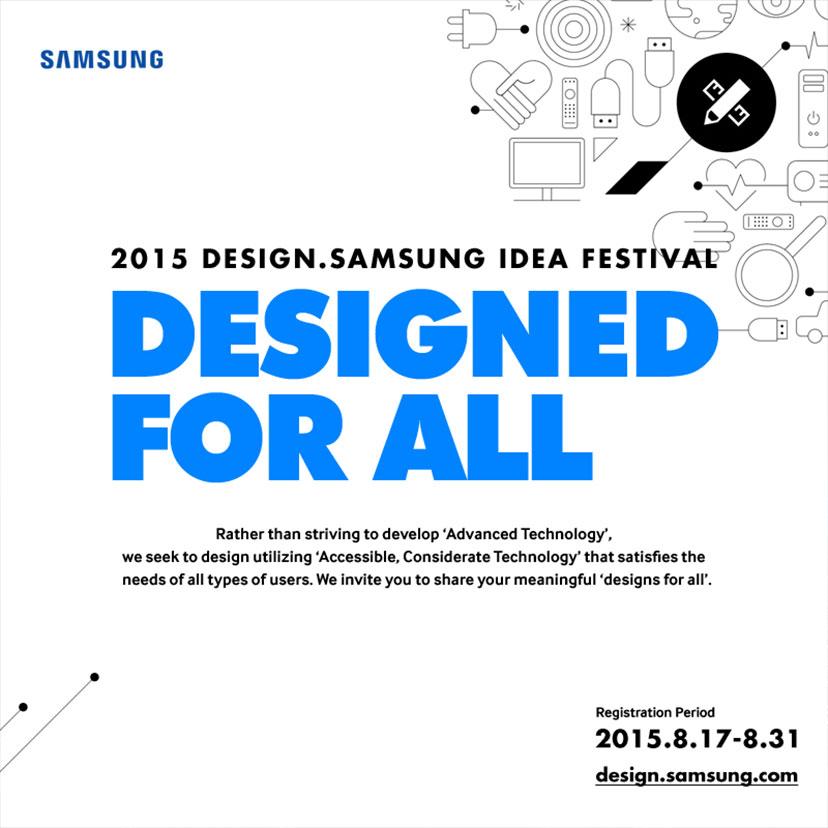 [Design Story] 2015 Design.Samsung Idea Festival Seeking ...