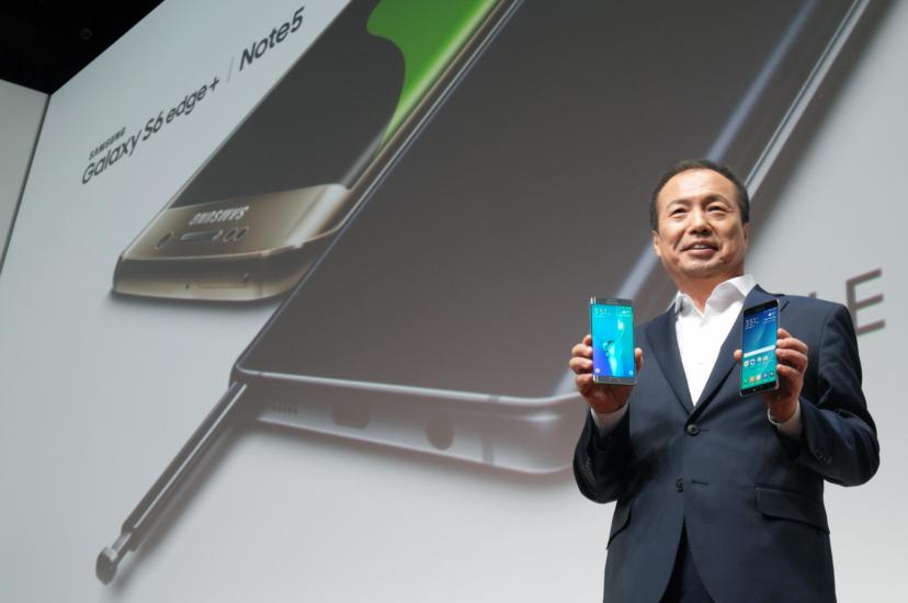 Message from President JK Shin at Samsung Galaxy Unpacked 2015