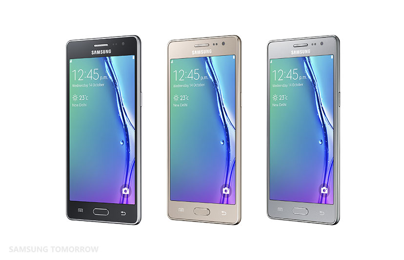 samsung z3 samsung expands tizen ecosystem with the launch of samsung z3 samsung global newsroom