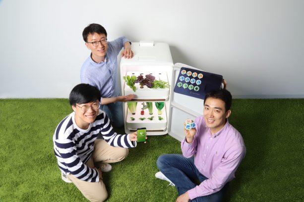Start-up AGWART