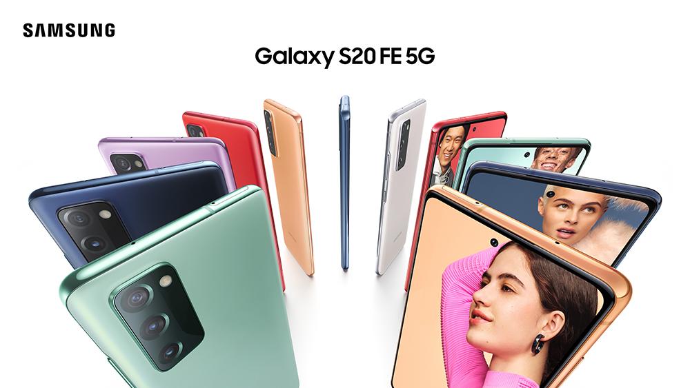 Galaxy S20 FE KV