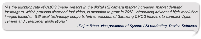 Quote_Dojun Rhee_vice president of System LSI marketing