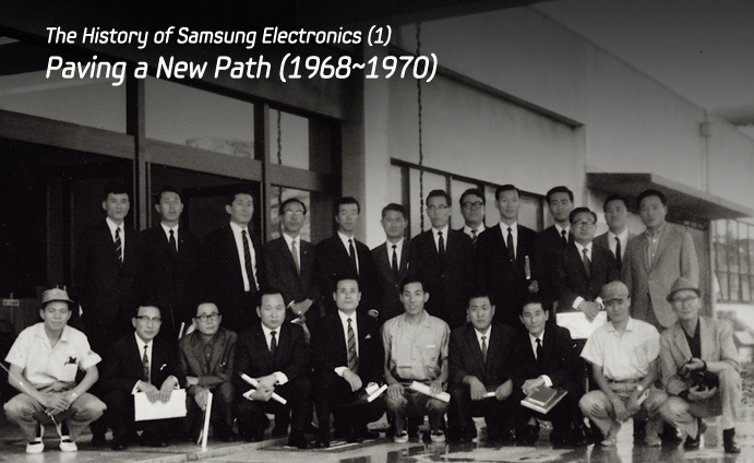 samsung history Samsung electronics co history 1969–1987: early years samsung electric industries was established as an industry samsung group in 1969 in suwon.