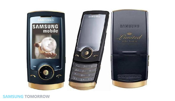 samsung_u600_black_gold_limited_edition