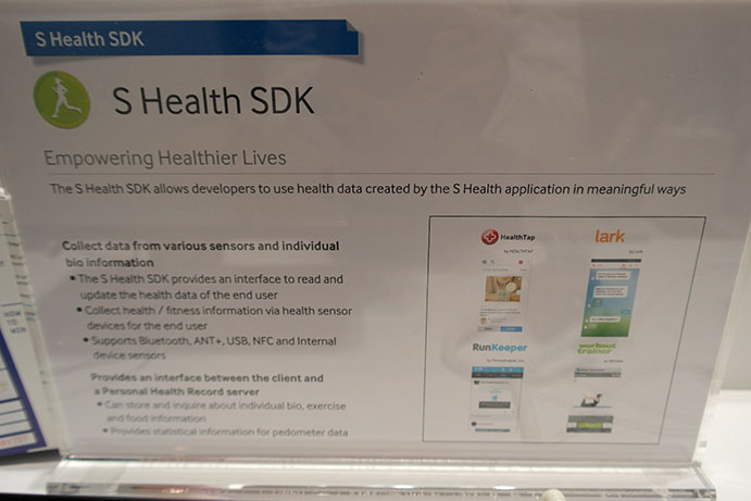 S Health SDK Description