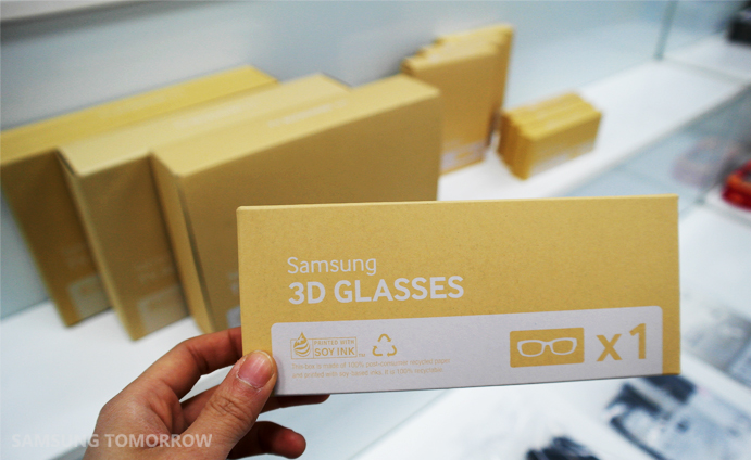 Samsung-Eco-friendly-packaging-box