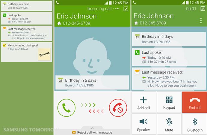 Caller information display feature