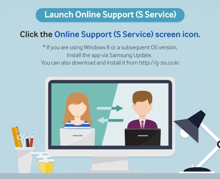 S Service
