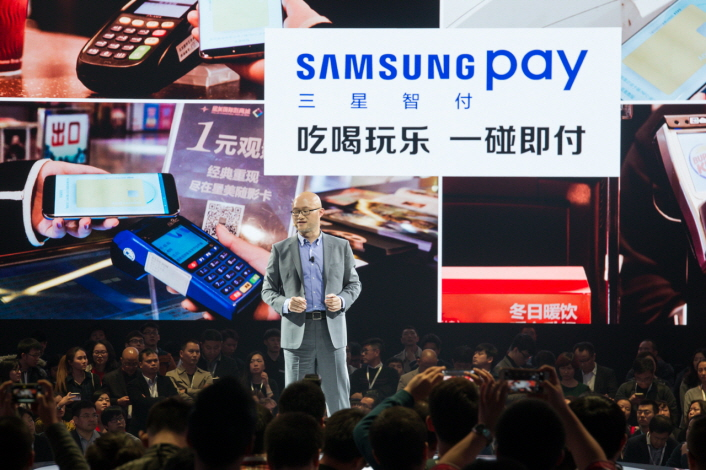 Samsung begins its global expansion of Samsung Pay in China, starting at the end of March.