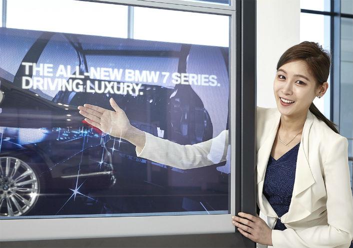 Samsung TO55E Transparent OLED_main