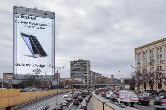 Russia_Signage_Main_2