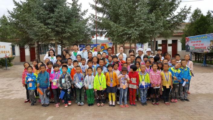 China Affiliate Westerm Sunshine Weidong Mi_Main_1