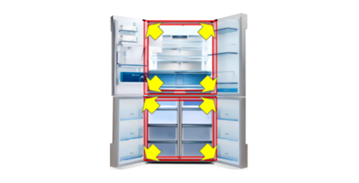 Refrigerator SpaceMax_Main_0