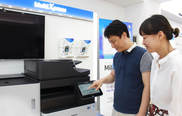 SamsungSoftwareProfessionals_Main_1