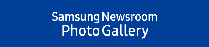 Samsung Newsroom Photo Gallery