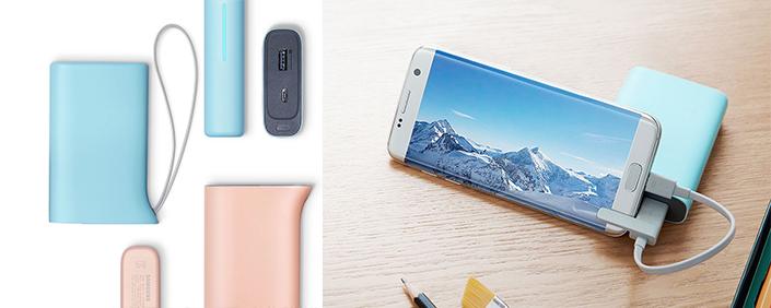 Samsung Online Accessories_main_7