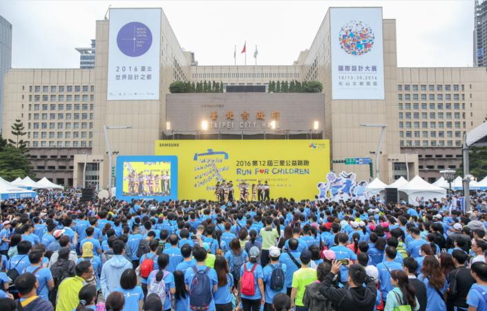 Taiwan_Run For Children_Main_1